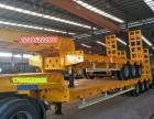 中山专业订做轻型挂车 挖掘机 钩机板 后翻自卸 骨架