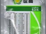 世高 10%苯醚甲环唑 进口杀菌剂农药 防锈病 炭疽病 白粉病5