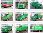 涿州正时达搬家公司承揽中短途搬家服务优价格低