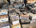 惠州废旧电池回收,东莞回收旧电池价高同行30%