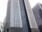 城东宇邦大厦写字楼出租