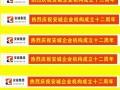 浦东临港代理记账报税注册公司变更注销申请进出口权找李春婷