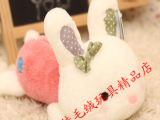 可爱咪咪兔趴趴兔大号公仔布娃娃毛绒玩具儿童结婚庆小玩偶礼品物