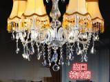 欧式客厅水晶吊灯 家居灯具灯饰生产厂家餐厅卧室led水晶灯具批发
