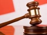 杭州資深知識產權律師,著作權,專利權