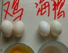 正宗海边散养的海鸭蛋,吃海鲜的蛋,质量保证