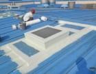 青岛房屋维修,青岛楼顶防水,青岛卫生间防水