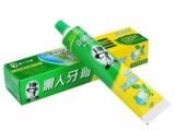 广州黑人牙膏厂家批发价格