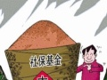 广源永盛个人社保代缴生育报销服务幼升小社保代办