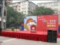 东莞庆典公司 舞台搭建灯光音响 演出表演 广告制作