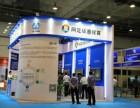 2018年济南国际路面生态系统应用材料与技术展览会