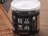 产地货源 东北土特产野生黑木耳干货 特级秋耳食用菌易拉罐装138