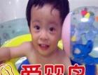 爱婴岛婴儿游泳馆 爱婴岛婴儿游泳馆诚邀加盟
