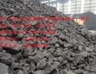 聊城煤矿聊城煤炭总经销总公司