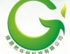绿居然室内空气治理专家加盟