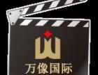 中国十大影影咖 私人影咖万像国际私人影院开店前景好