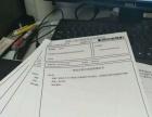 商标申请第二天下发回执号,专利版权申请,软件著作权