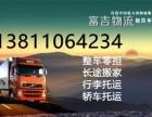 北京西红门物流公司大兴区货运公司