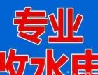 沧州市专业改水电 铺地暖 做防水 改上下水