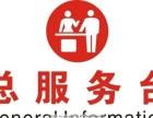 欢迎进入~武汉亿家能太阳能维修(各中心)统一网站售后电话