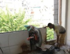 承接各类酒店拆除,切割,混泥土切割敲打等,来电优惠