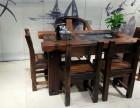 老船木茶台茶桌椅组合办公家具电脑桌老板桌餐桌椅龙骨茶台定制
