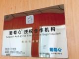 北京葡萄心提供