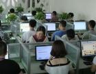 定制APP电商平台开发赣州网站制作电子商务B2C开发