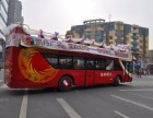 广州南沙出租双层敞篷观光巴士 双层敞篷旅游大巴租赁电话