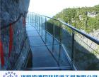 张家界专业的高空玻璃栈道施工单位