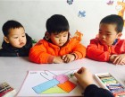 杭州滨江高教园区最好的幼儿托管班