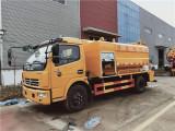 潮州15方联合疏通车8方清洗吸污车一体罐生产厂家