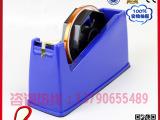 台式文具胶布切割器胶纸机双用胶带器热转印高温胶带座