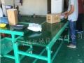 厂家直销流水线 输送带 传送机 传送带 防静电工作台 滚筒输送机