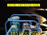 BH-40/2.5矿用阻化泵 矿用阻化剂喷射泵 阻化液防火泵