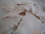 供应:造纸用芳纶(芳砜纶)浆粕