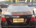 本田 雅阁 2006款 2.4 自动 舒适版首付2.38万本田轿