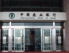 郑州修玻璃地弹簧门 合页门 安装门禁锁 维修感应门