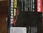 【搞定了!】个人闲置德生收音机9700DX