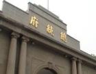 上海迪士尼出发 杭州乌镇两日游200/人。