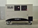 四冲程四缸水冷20千瓦汽油发电机