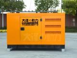 500A静音发电电焊一体机