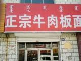 淘亿铺 玉泉区天骄花园西巷饭店转让
