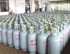 液化气 重庆主城各区气罐24小时配送