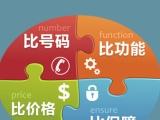 武昌400电话免费办理开通,武昌企业总机400电话安装办理