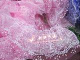 6公分双层小麦穗花边 捧花装饰花边 服饰配件花边 多色