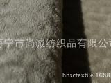 超柔蚯蚓纹沙发面料  复合沙发绒布