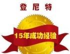 知识产权服务 南昌商标申请
