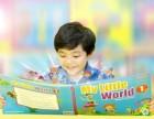 徐东英语培训 爱贝国际少儿英语