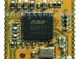 RDA5851S无线模块 蓝牙模块 蓝牙音箱模组 蓝牙插卡FM三